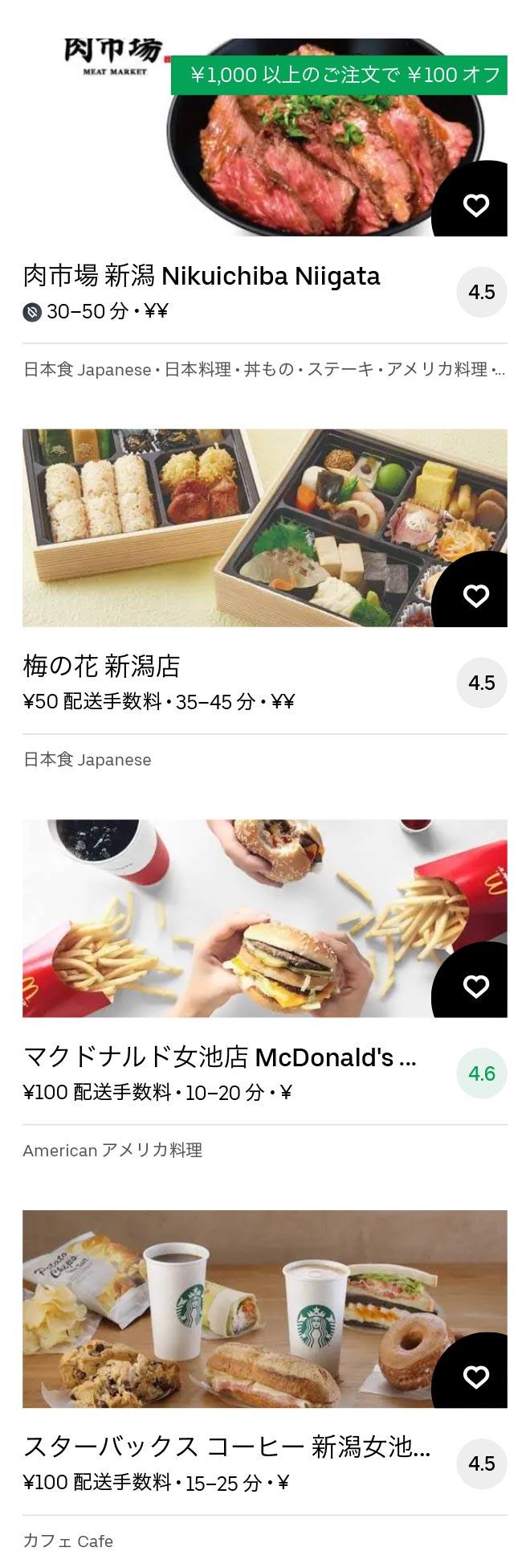 Kamiyama menu 2011 08