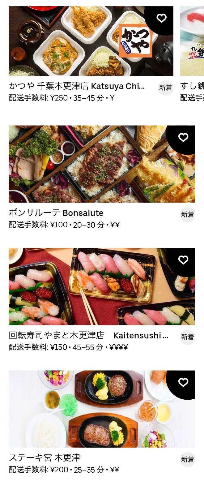 Kisarazu menu 2011 2