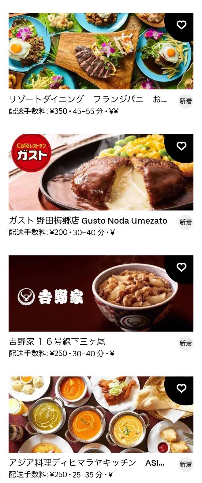 N unga menu 2011 02