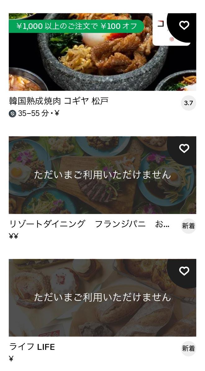 Nagareyama ootaka menu 2011 09