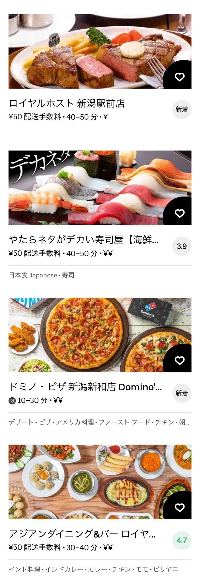 Niigata menu 2011 12