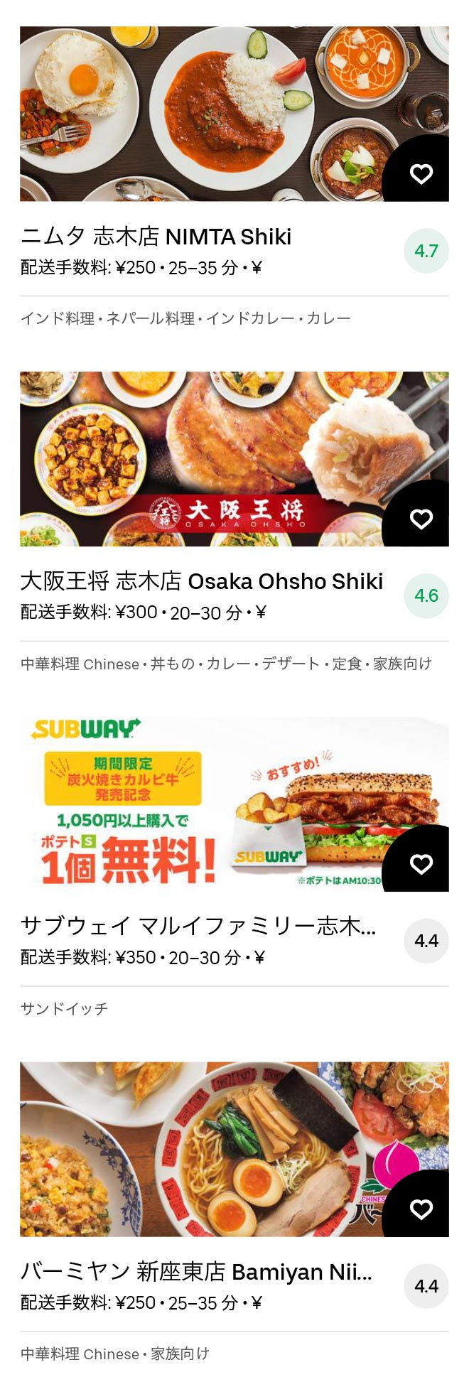 Niiza menu 2011 05