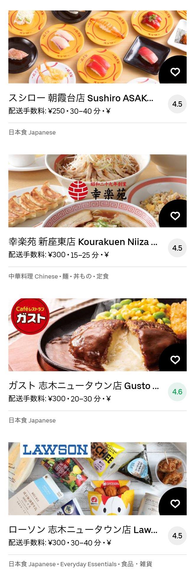 Niiza menu 2011 06