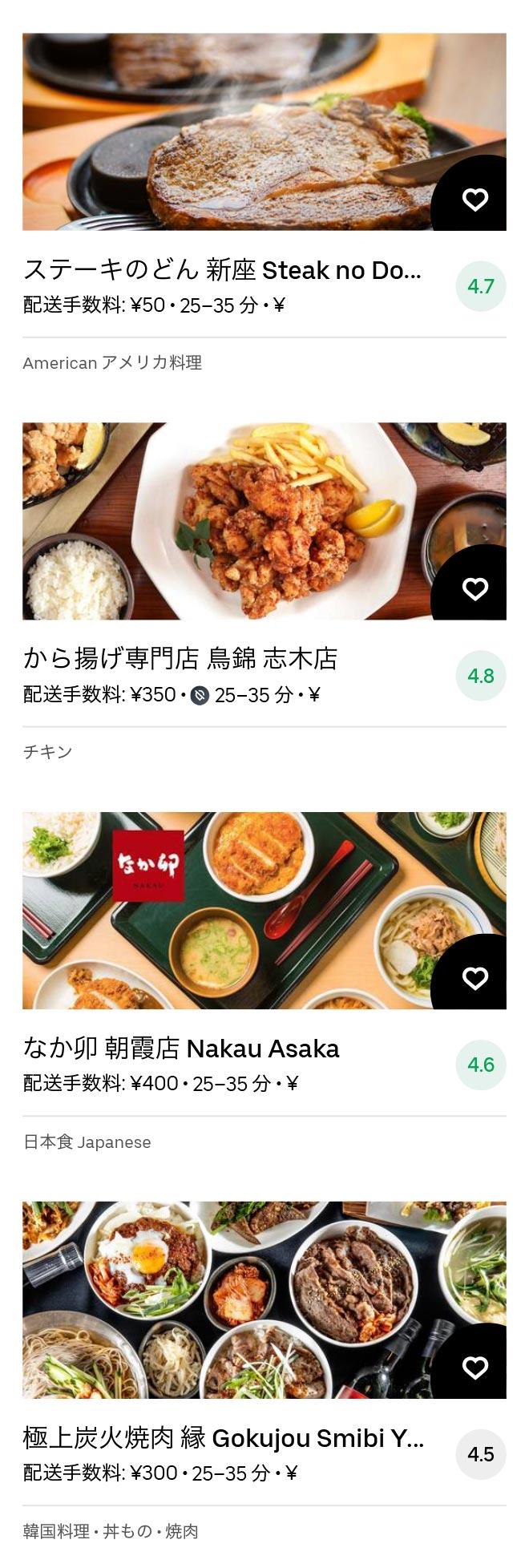 Niiza menu 2011 10