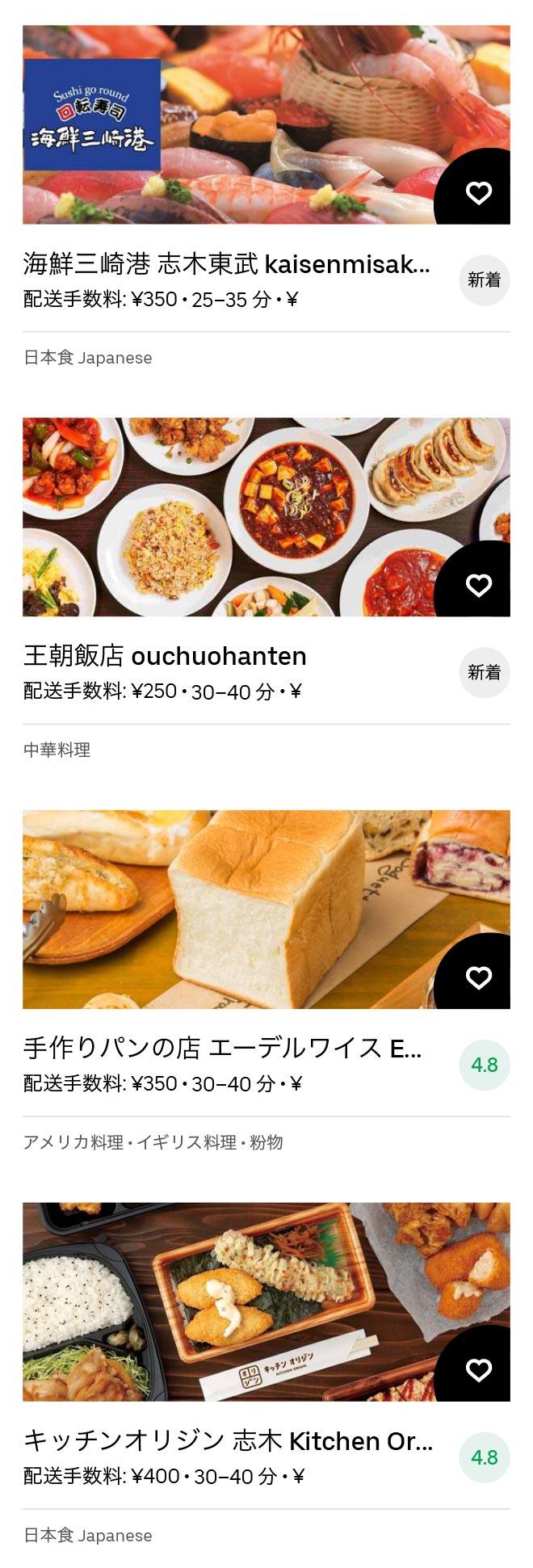 Niiza menu 2011 12