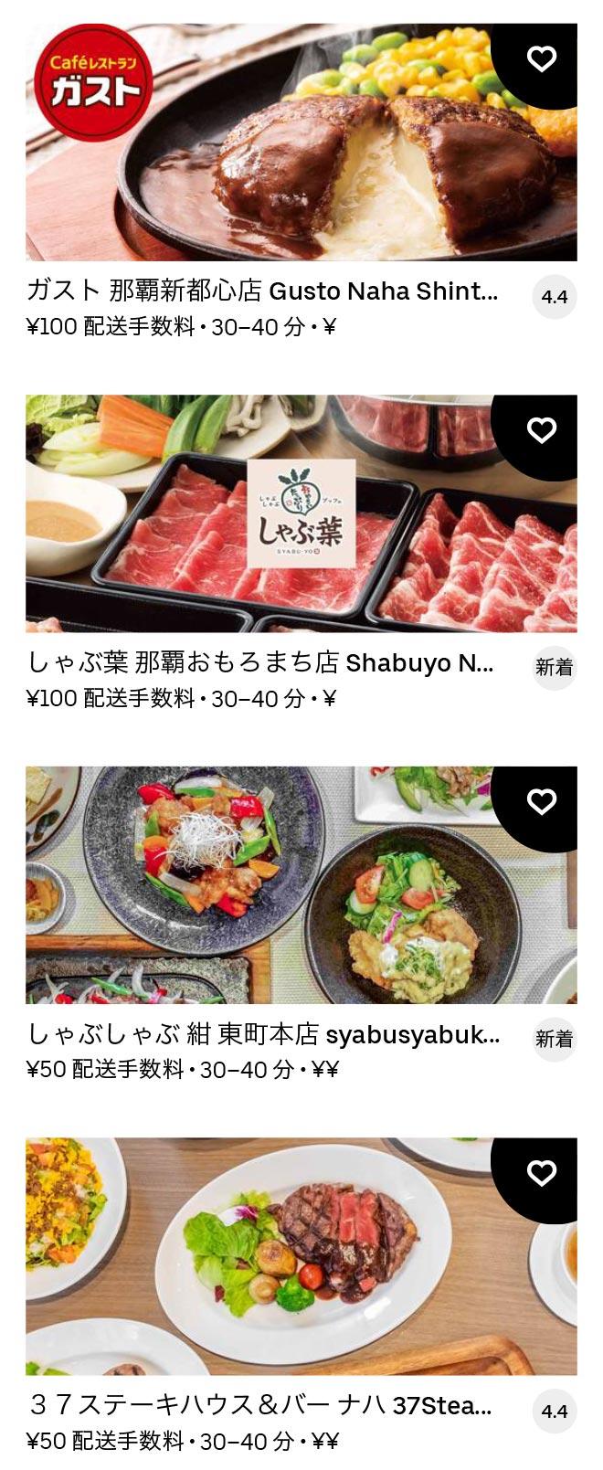 O kenchomae menu 2011 12