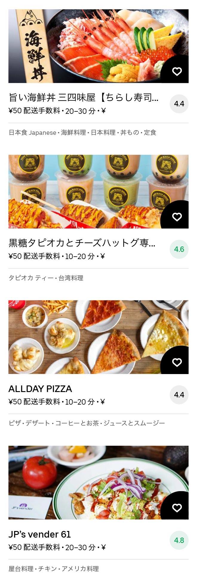 Okayama menu 2011 10