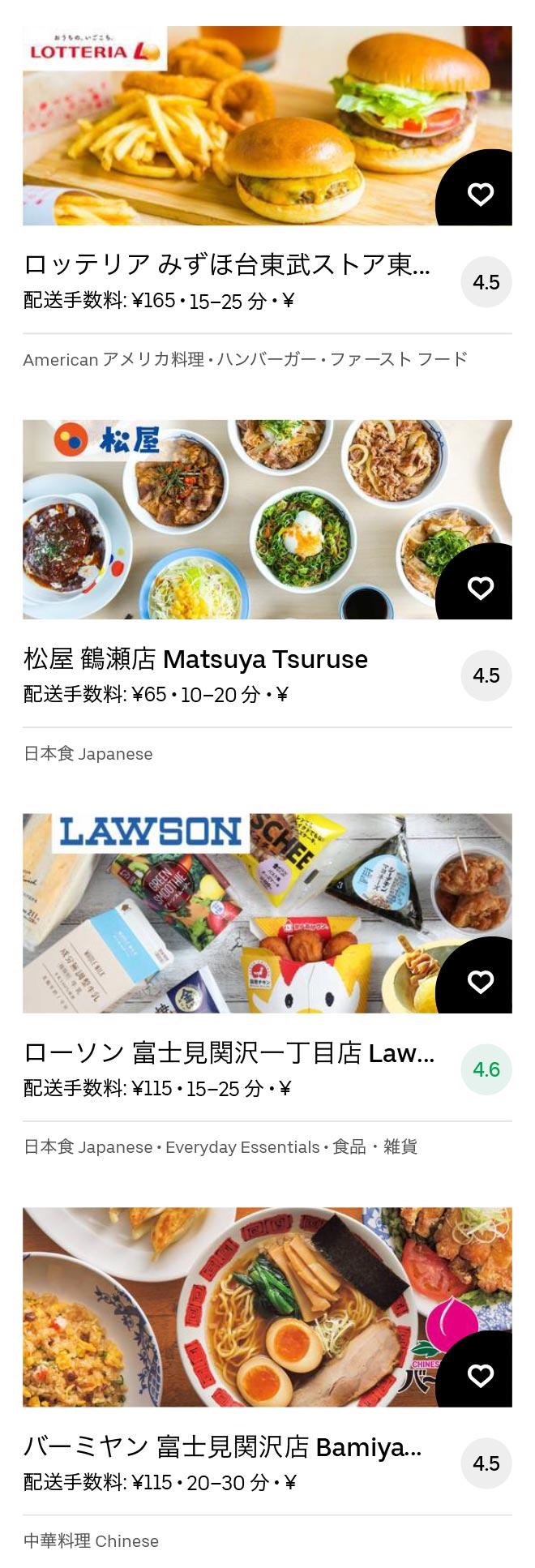 Tsuruse menu 2011 02