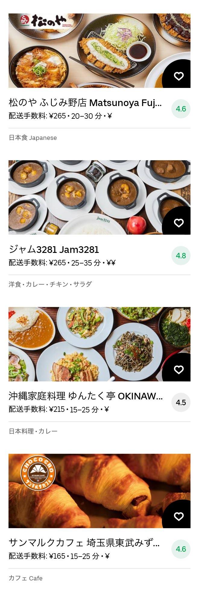 Tsuruse menu 2011 05