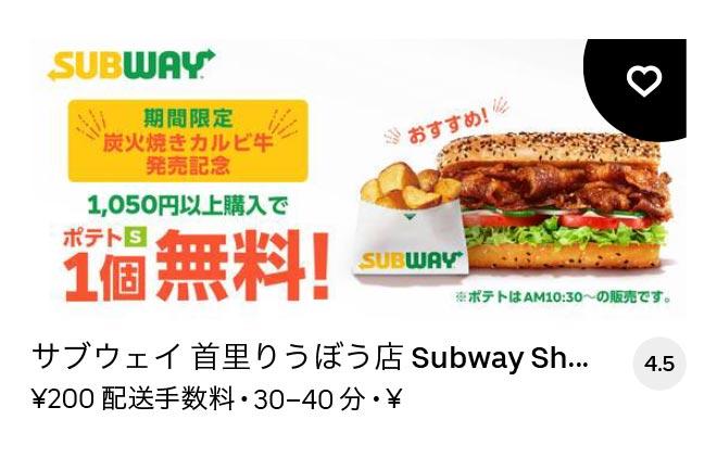 Urazoe maeda menu 2011 02