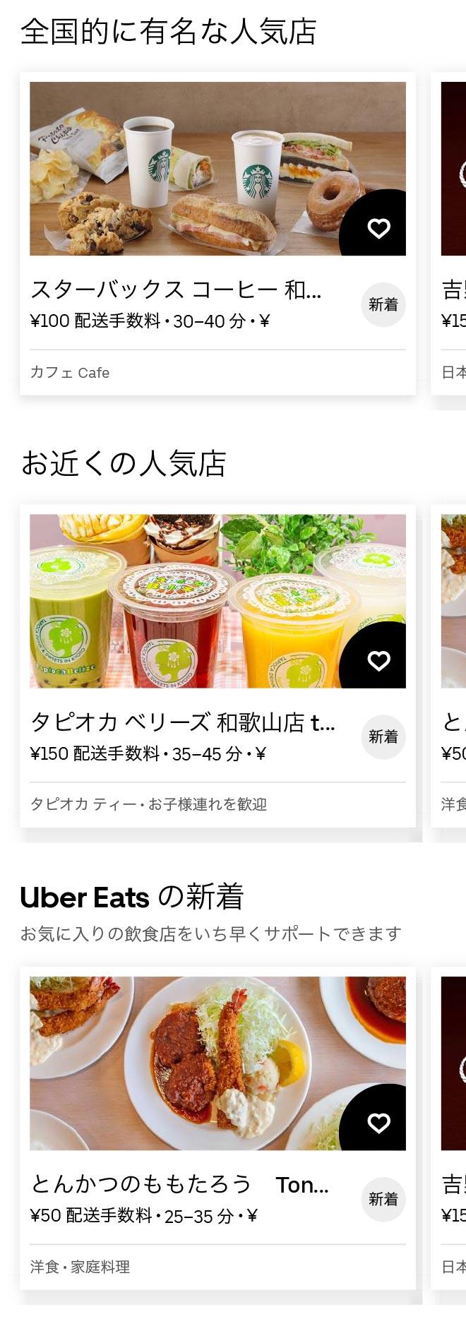 W miyamae menu 2011 1