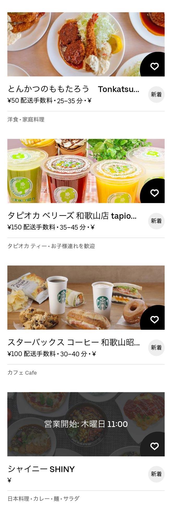 W miyamae menu 2011 6