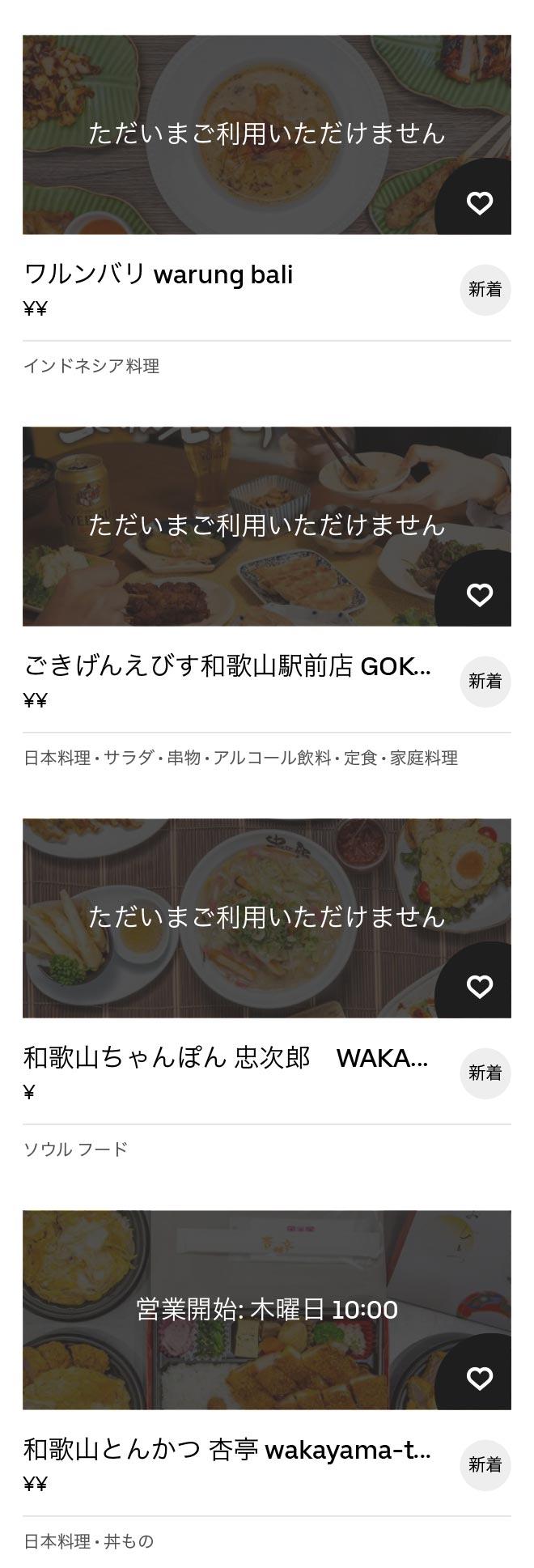 W miyamae menu 2011 7