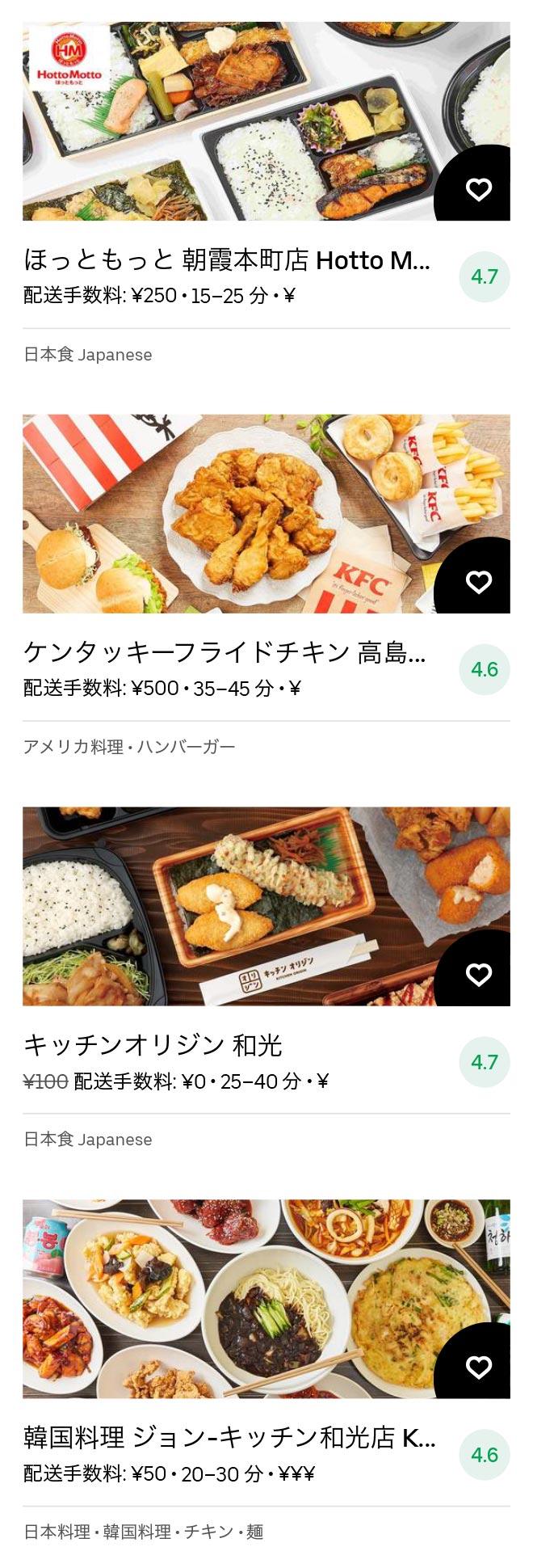 Waco shi menu 2011 04