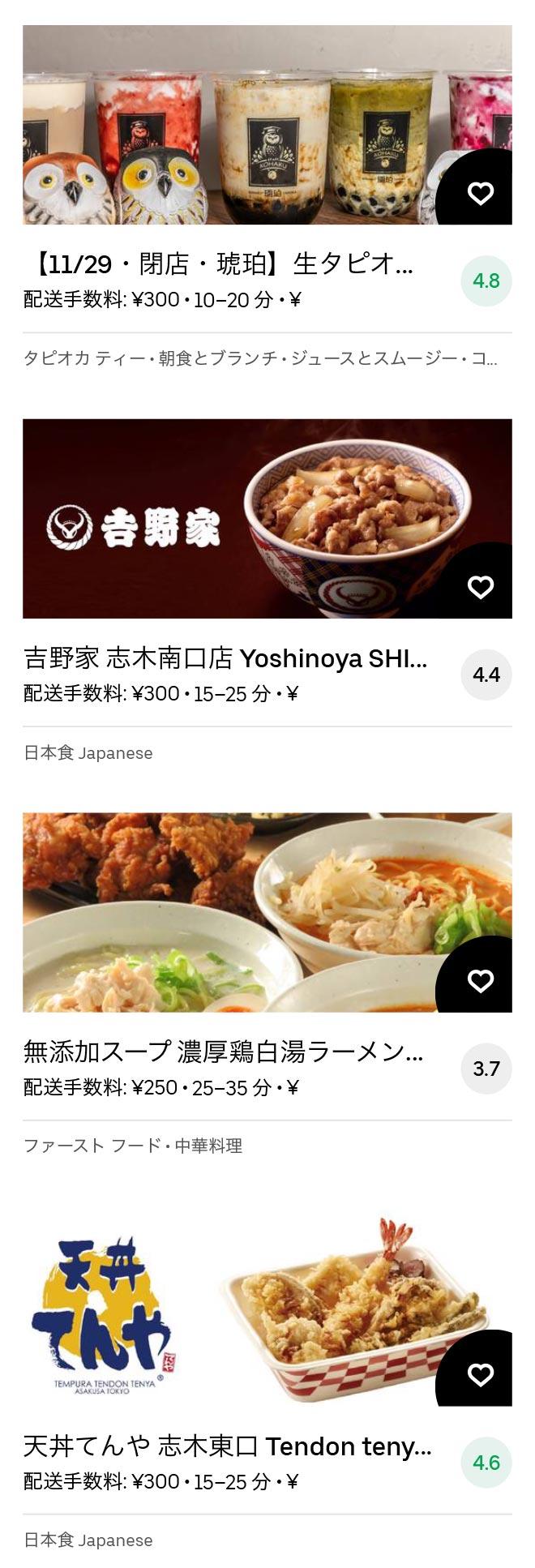 Yanasegawa menu 2011 07