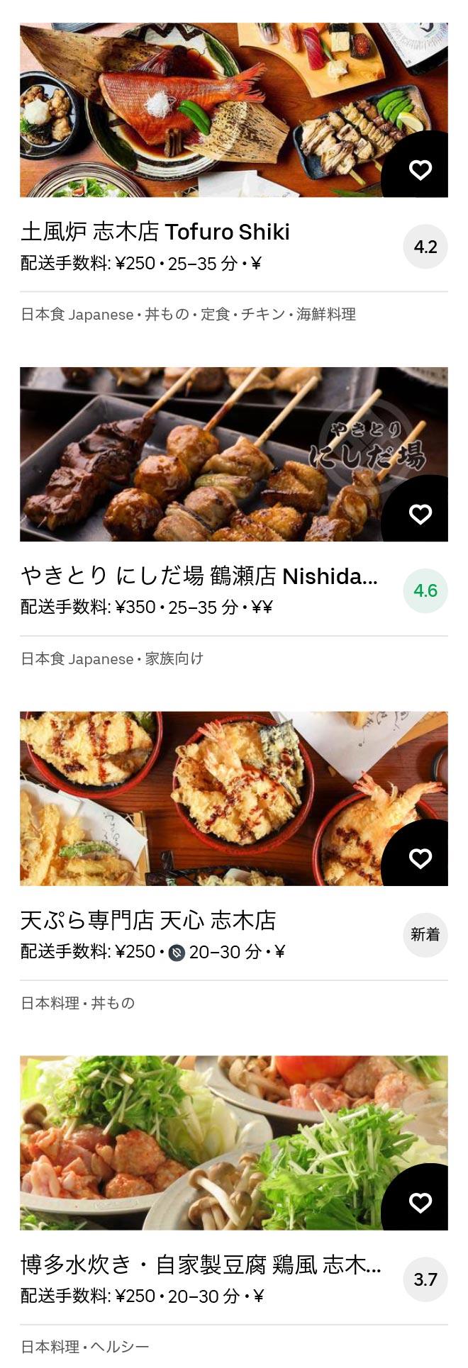 Yanasegawa menu 2011 12