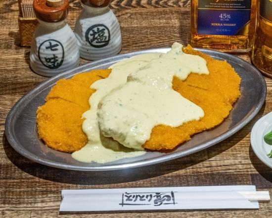 0 aichi daigaku toritori tei