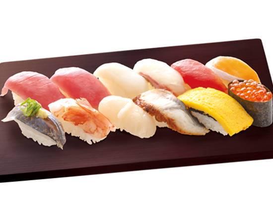 1 chuou maebashi hamazushi