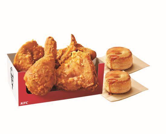 1 itami sakuradai kentucky fried chicken