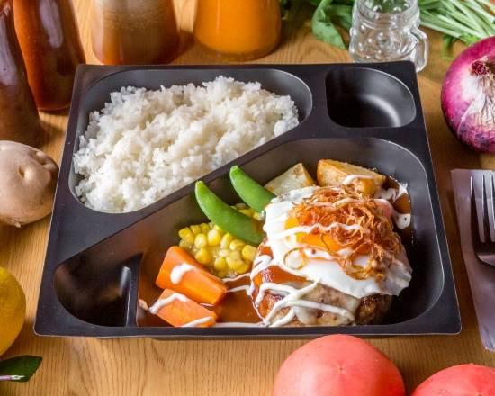 1 shin maebashi ggc hambarg