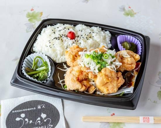 1 shin maebashi uminchu