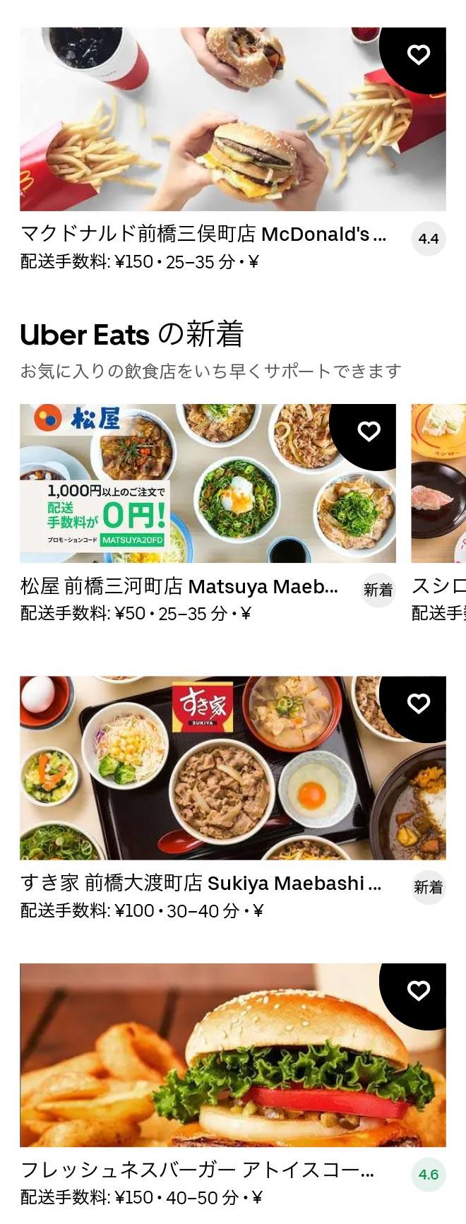 Chuo maebashi menu 2012 02