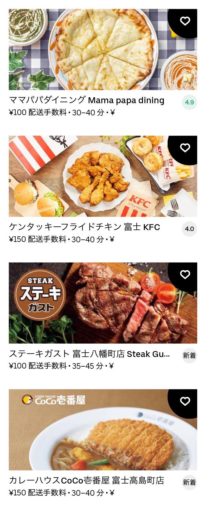 Fuji menu 2012 2