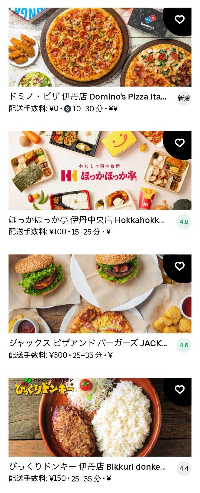 Hankyu itami menu 2011 04