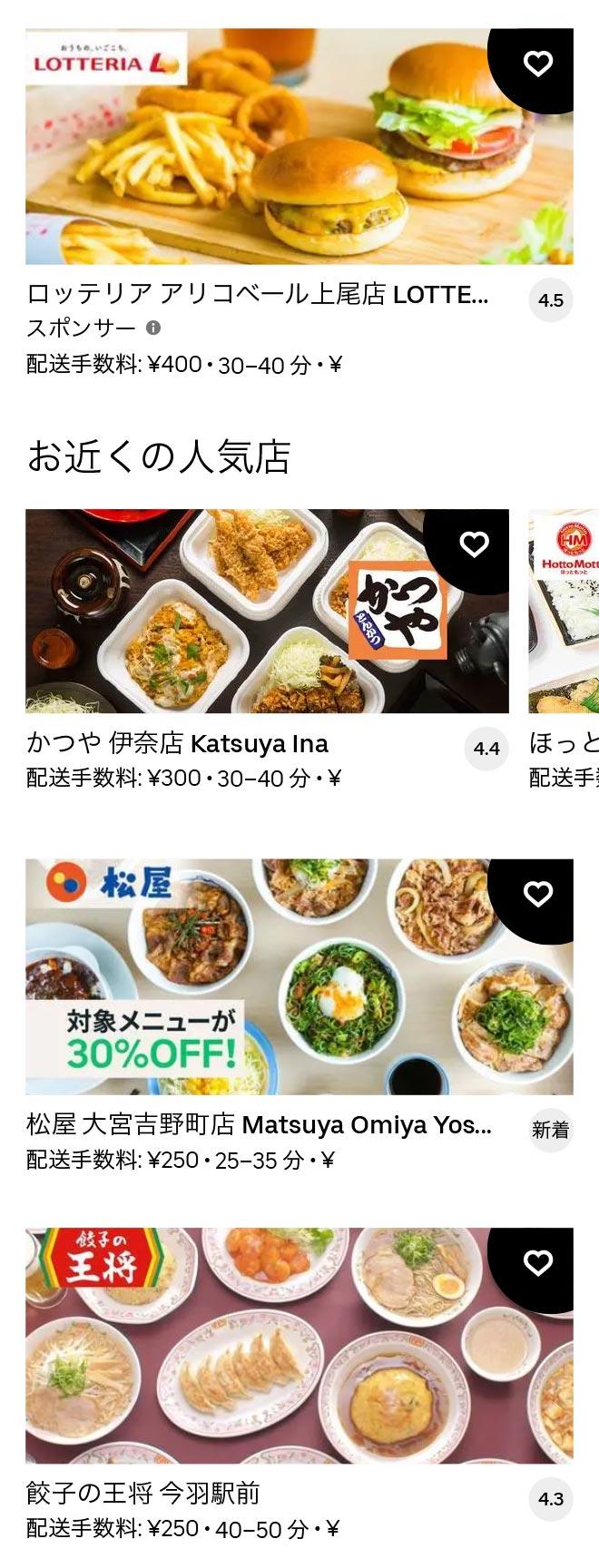 Haraichi menu 2012 01