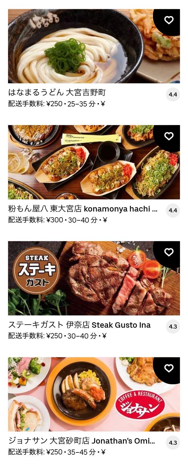 Haraichi menu 2012 02