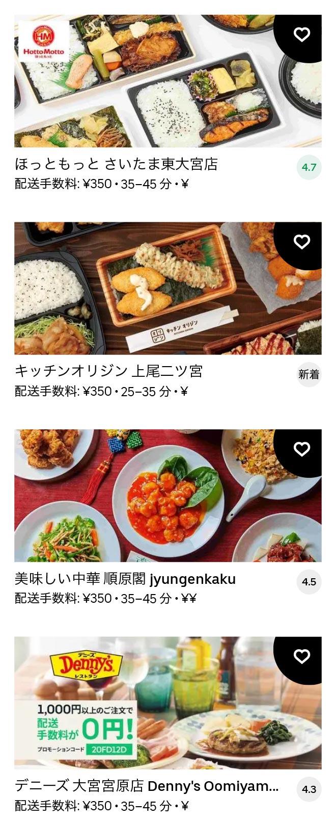 Haraichi menu 2012 03