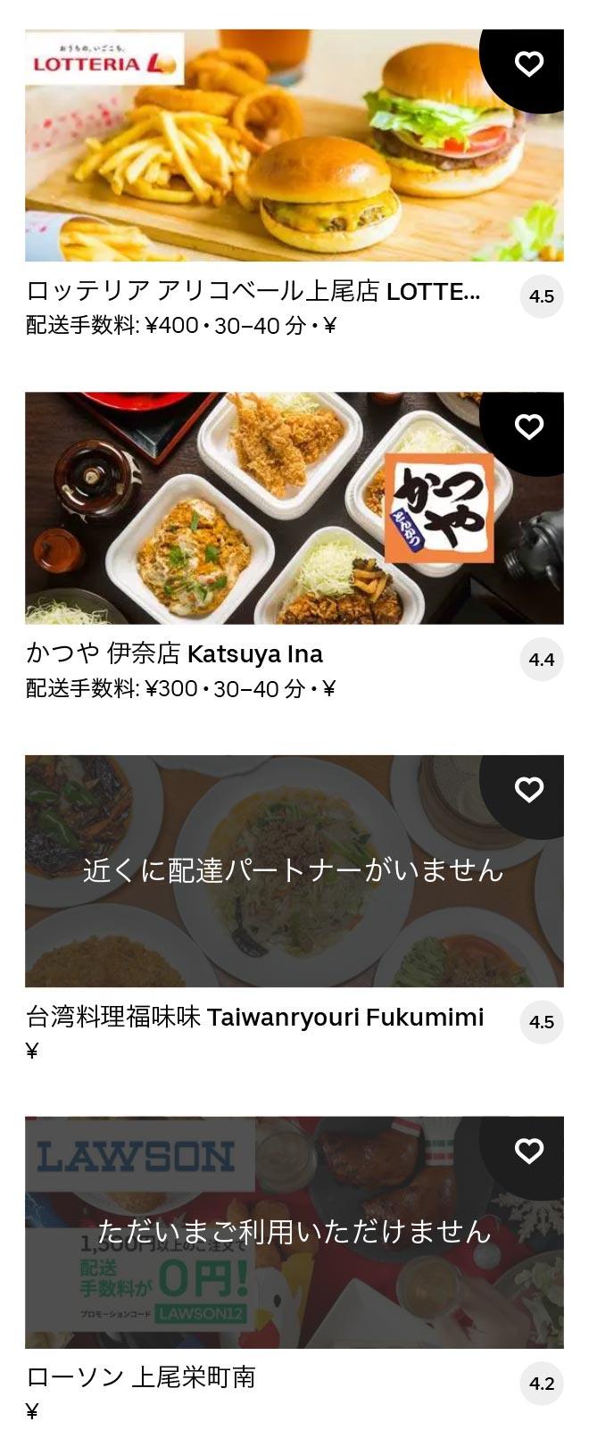 Haraichi menu 2012 06