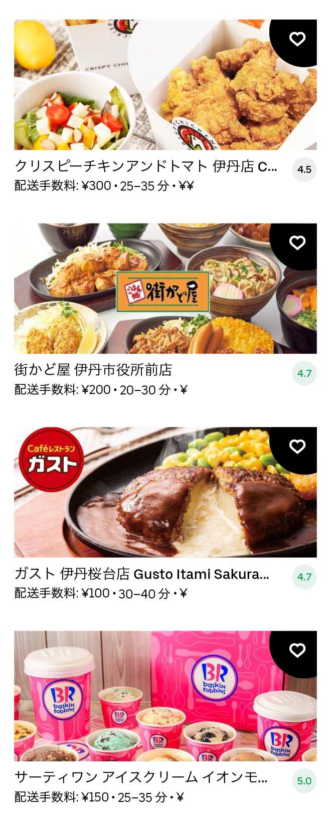Itami nakano menu 2011 05