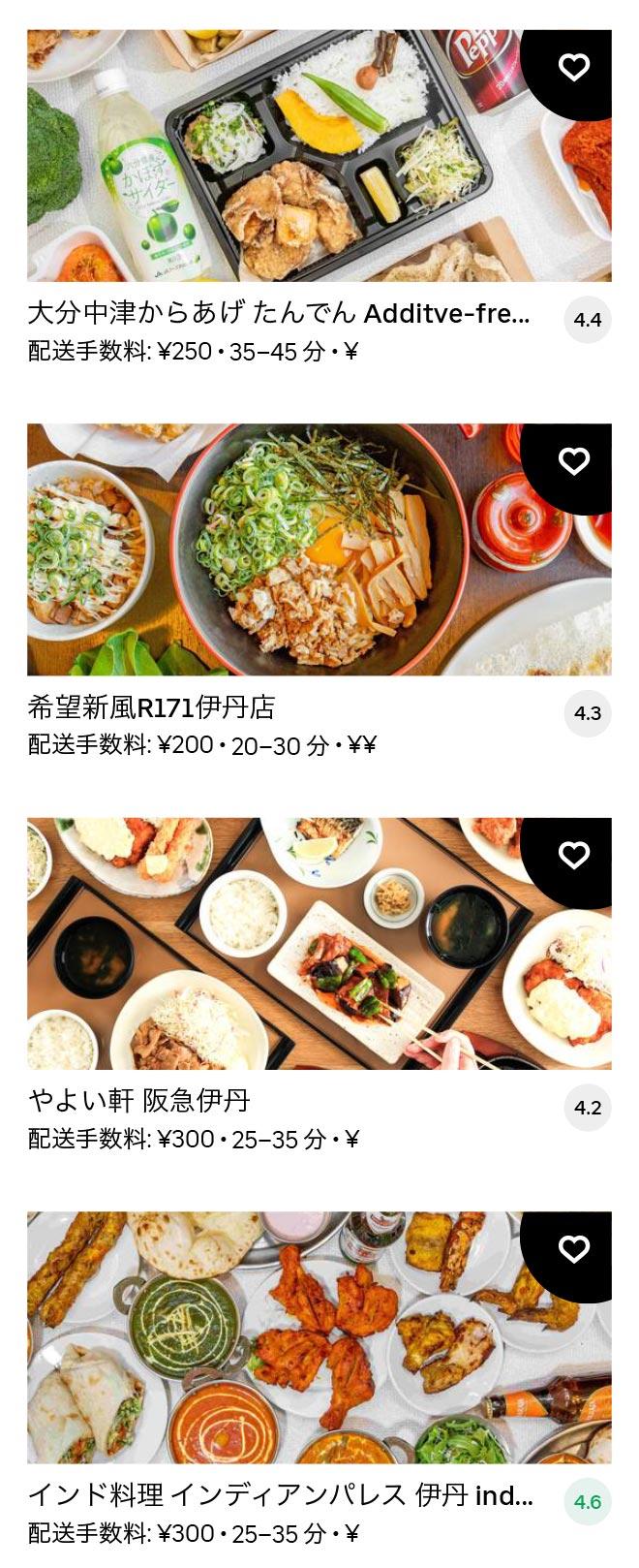 Itami nakano menu 2011 12