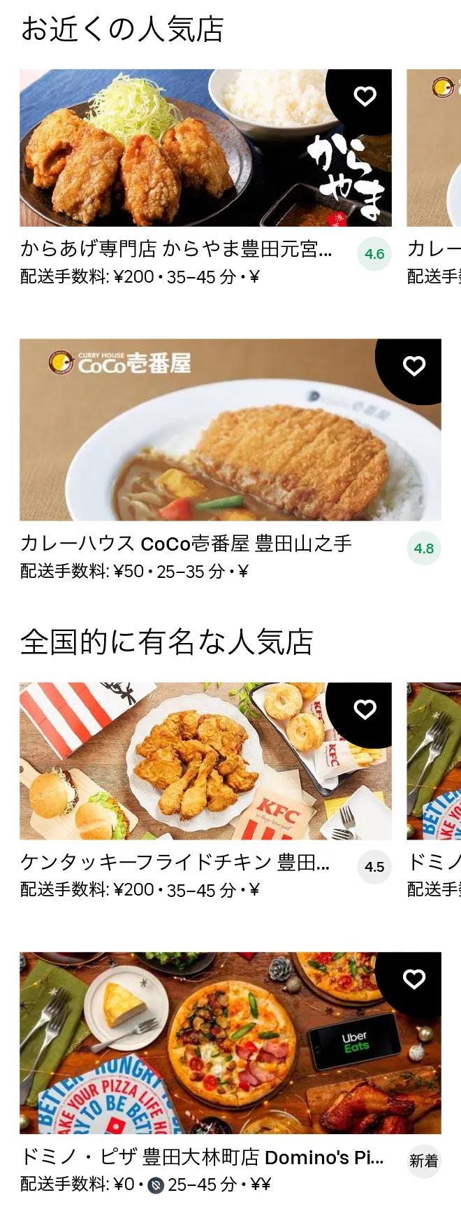 Mikawa toyota menu 2012 02