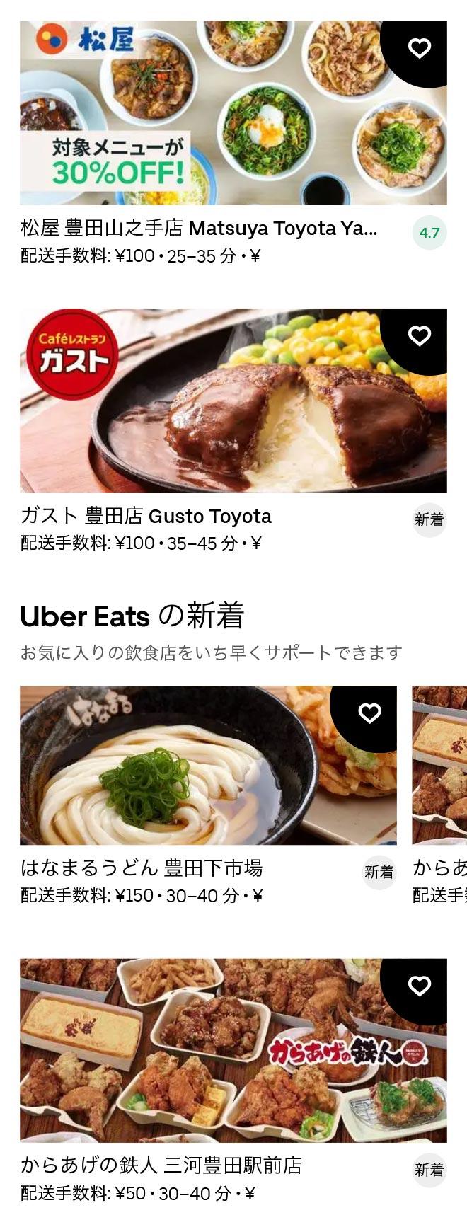 Mikawa toyota menu 2012 03