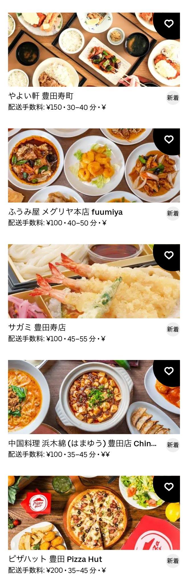 Mikawa toyota menu 2012 04
