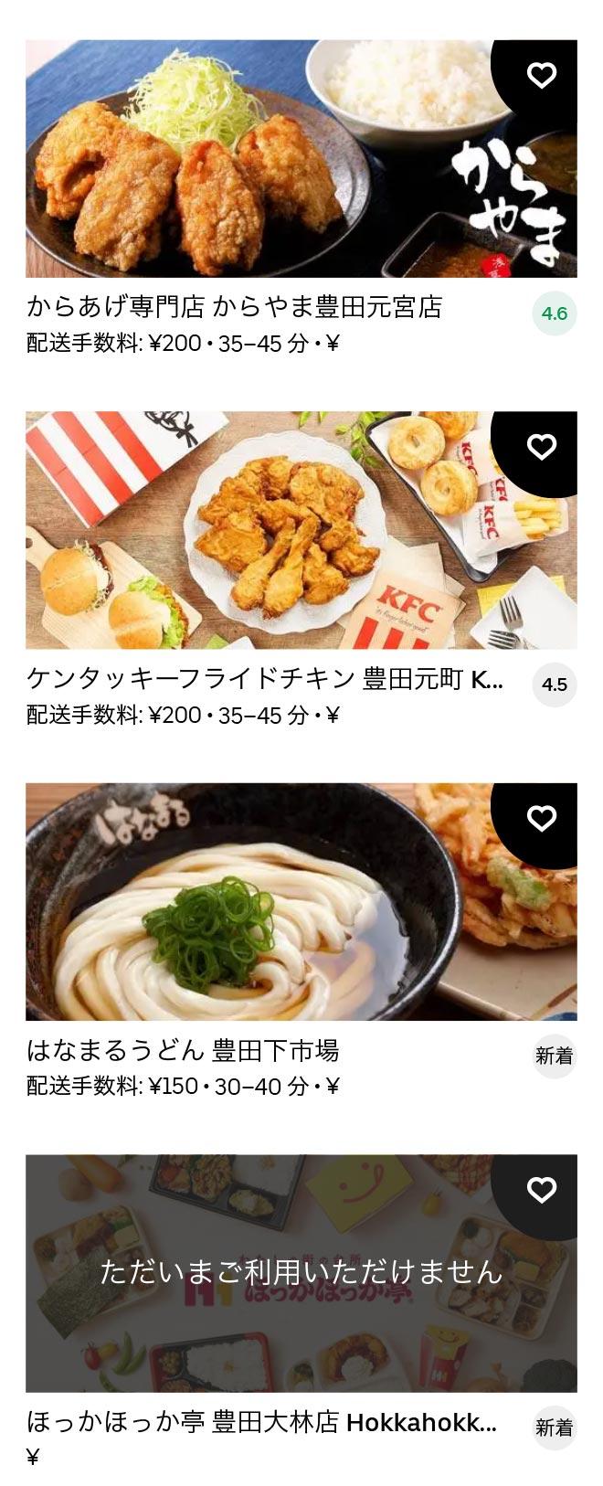 Mikawa toyota menu 2012 05