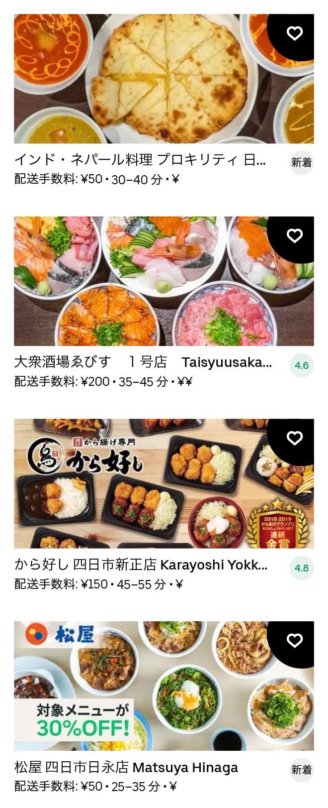 Minami hinaga menu 2012 02