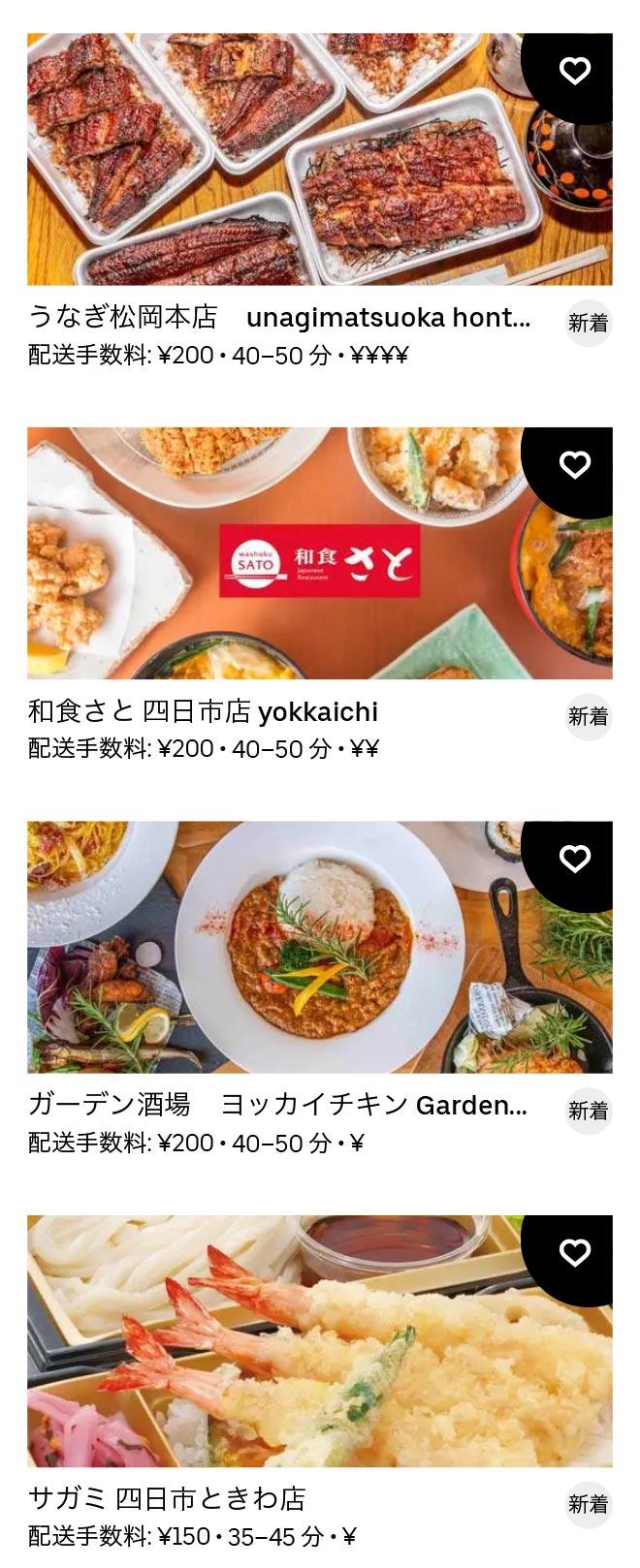 Minami hinaga menu 2012 05