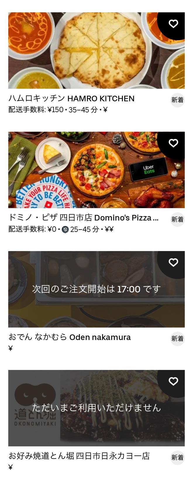 Minami hinaga menu 2012 08