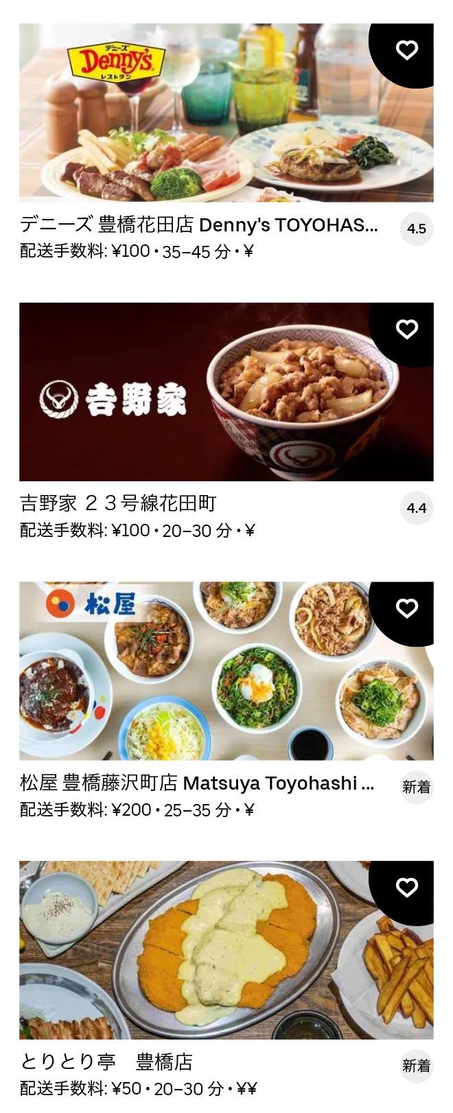 Toyohashi menu 2012 03