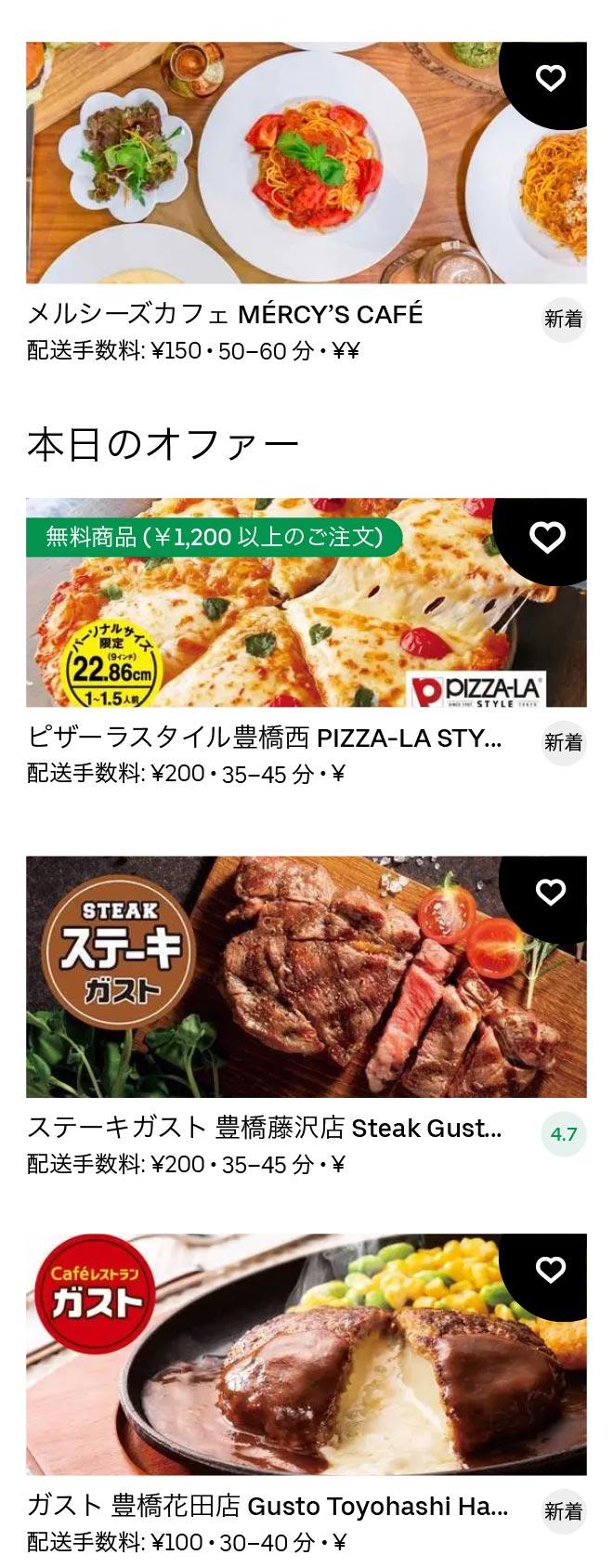 Toyohashi menu 2012 05