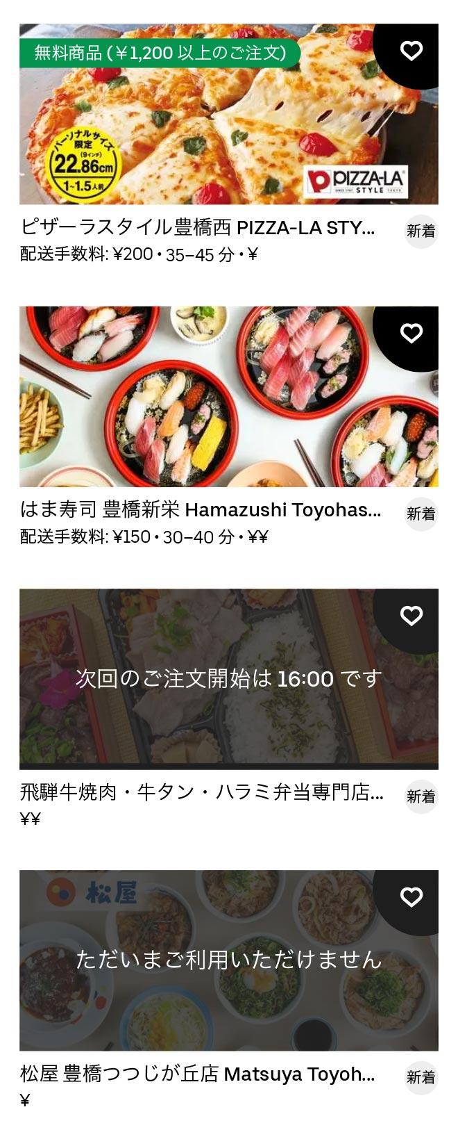 Toyohashi menu 2012 07