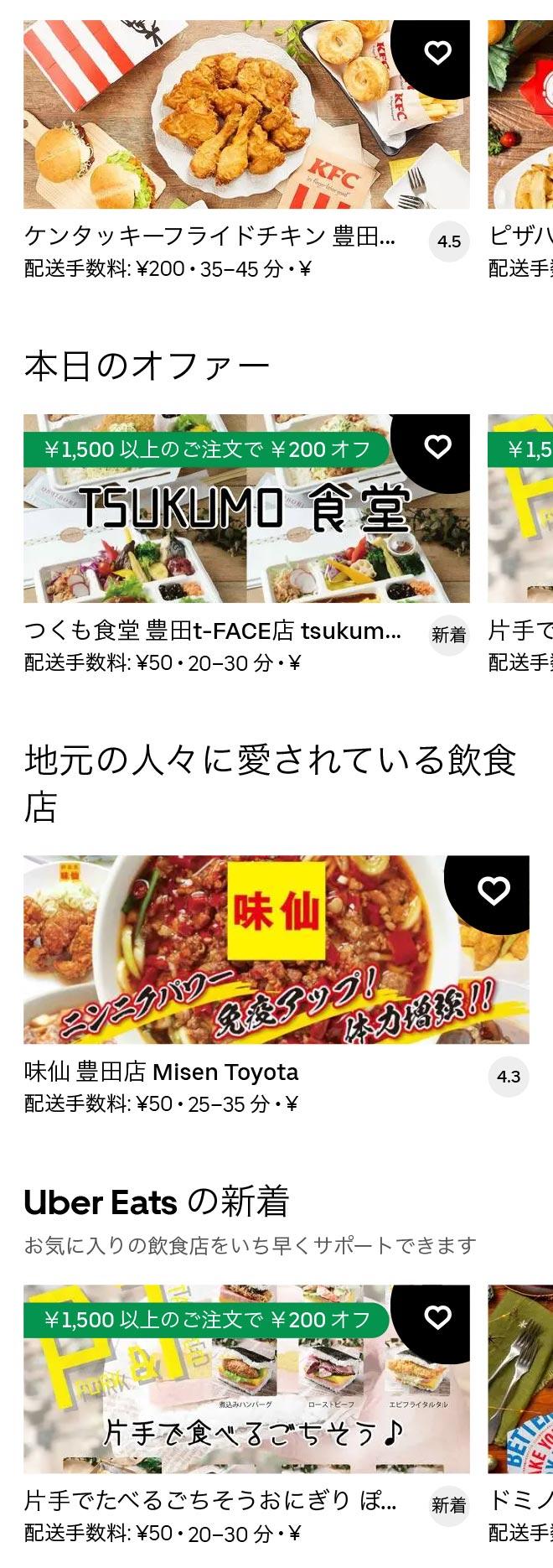 Toyotashi menu 2012 02