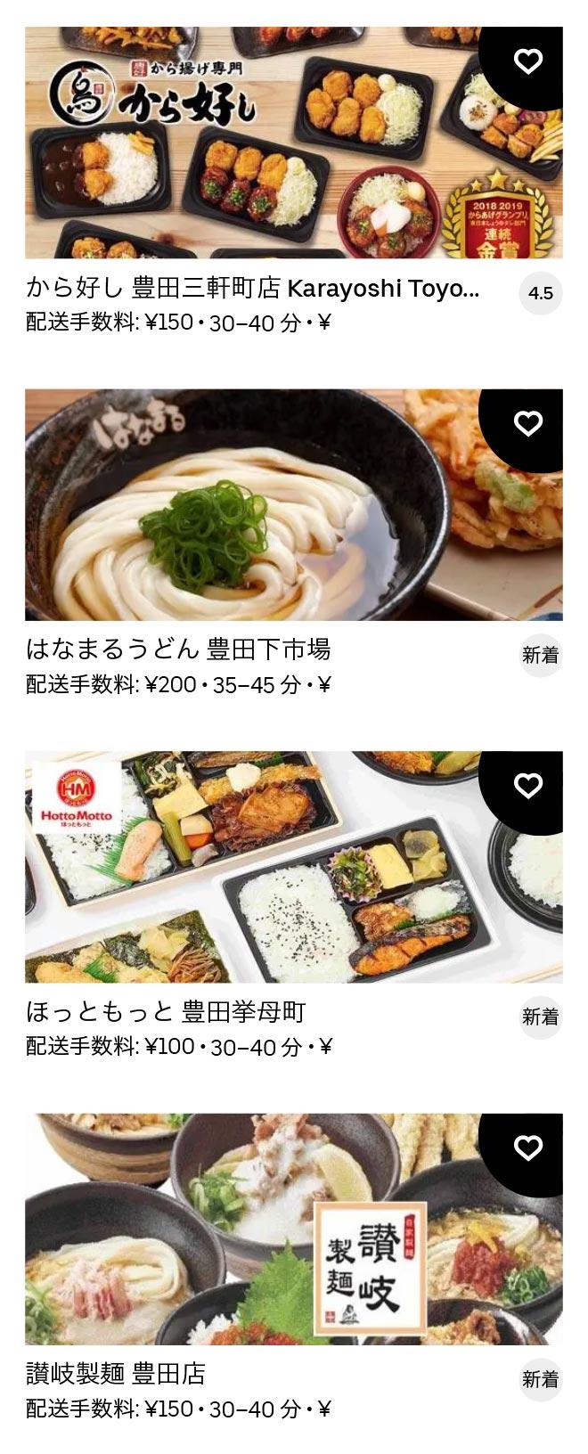 Toyotashi menu 2012 04