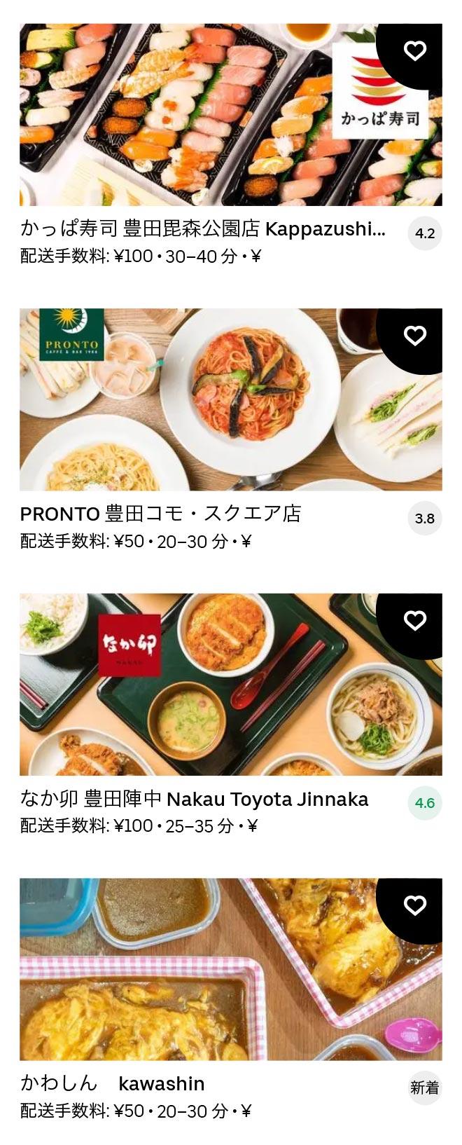 Toyotashi menu 2012 05