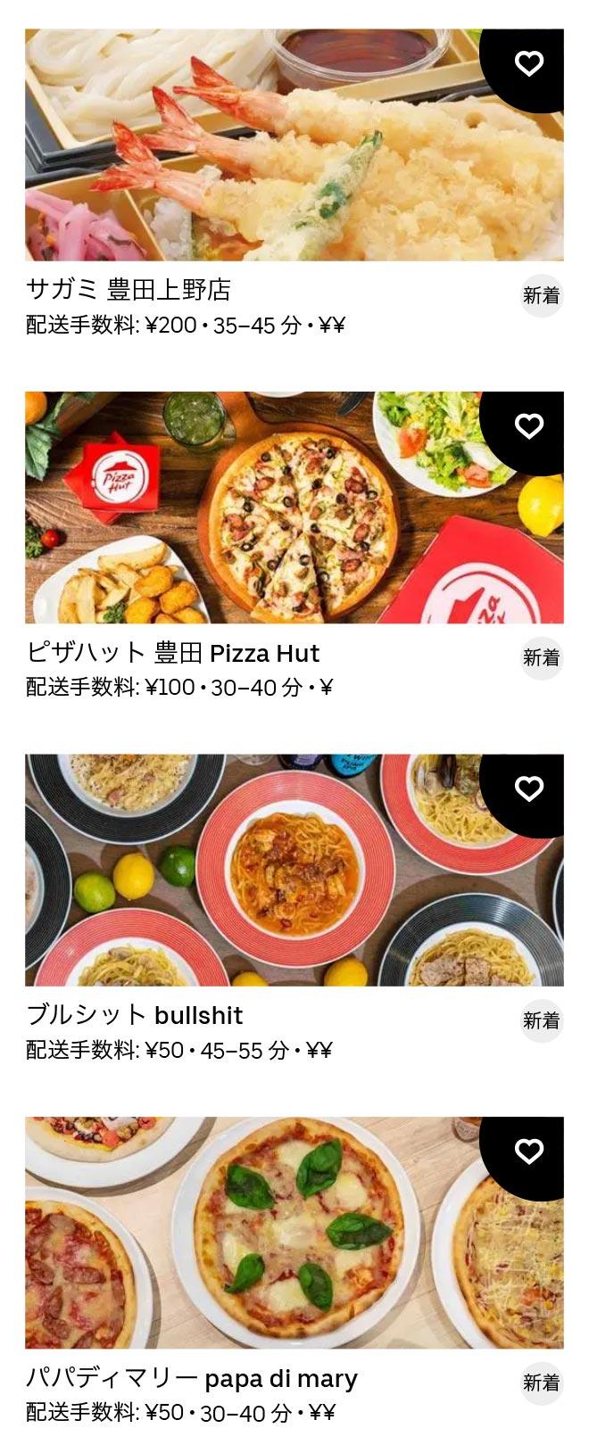 Toyotashi menu 2012 08