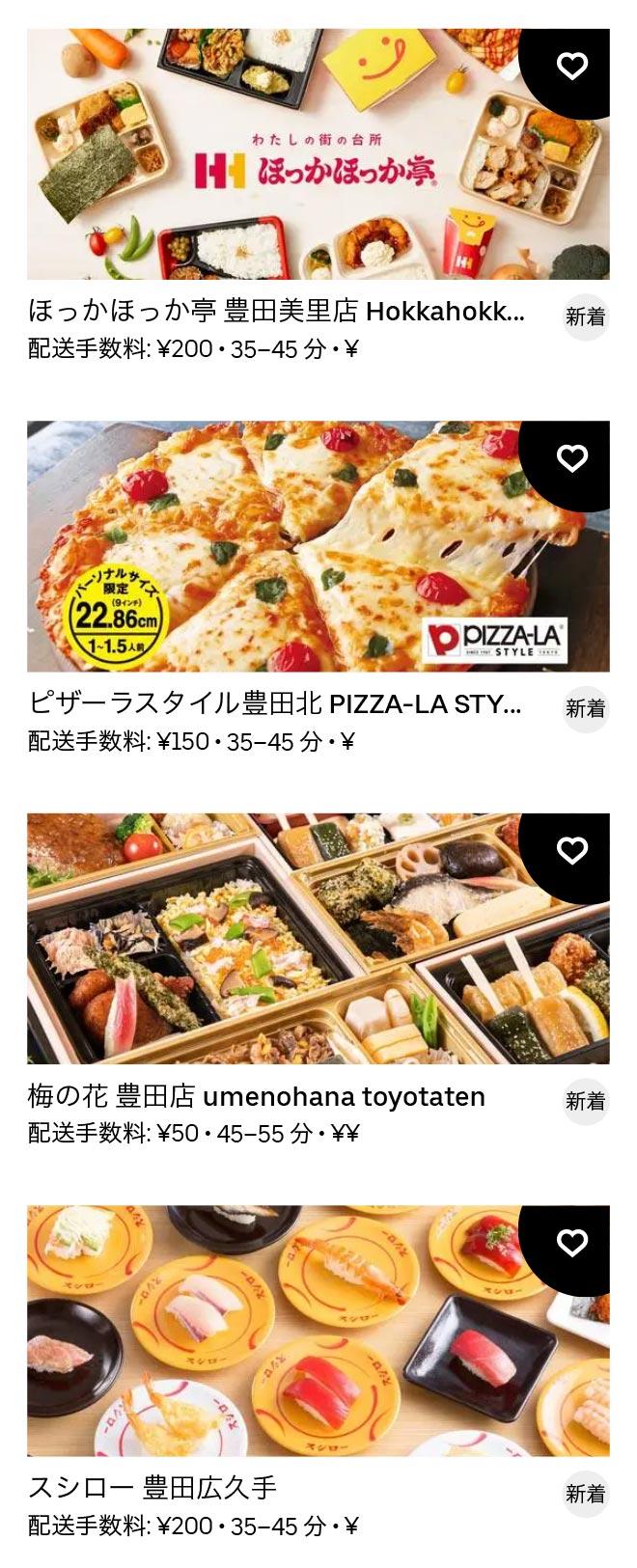 Toyotashi menu 2012 09