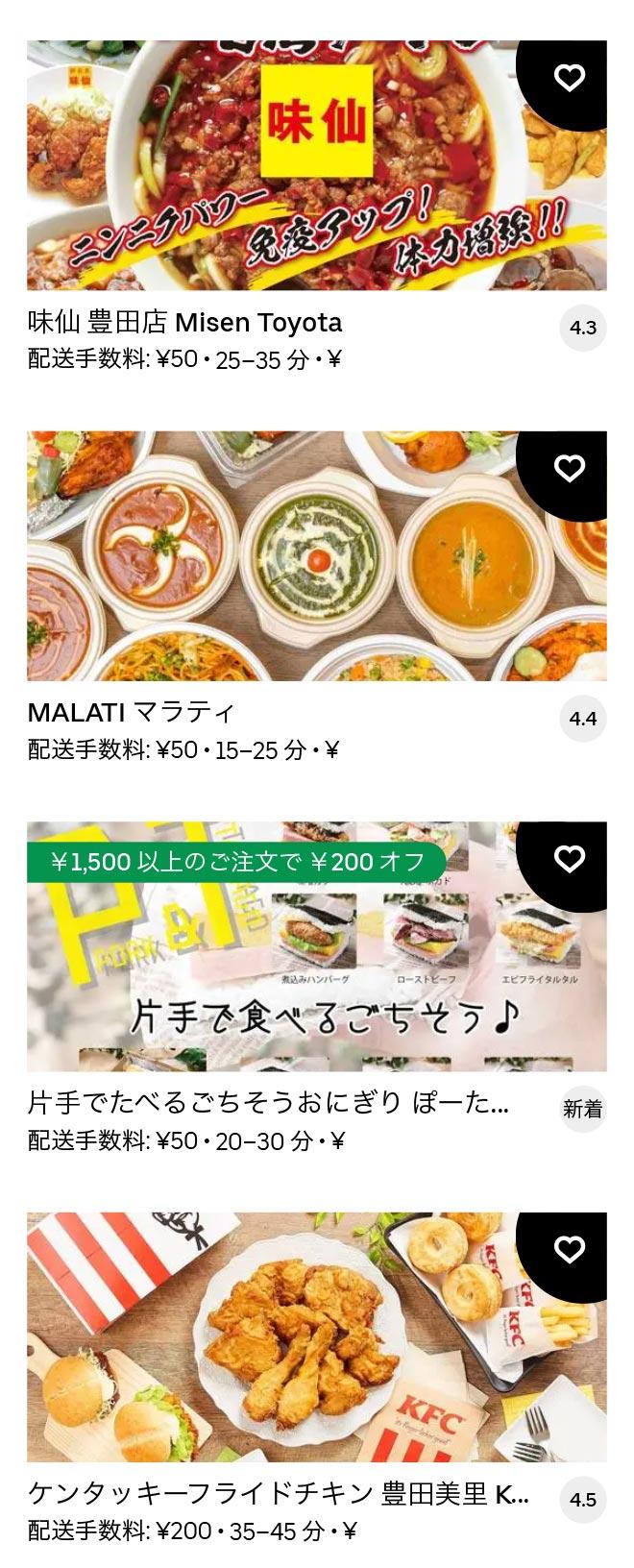 Toyotashi menu 2012 11